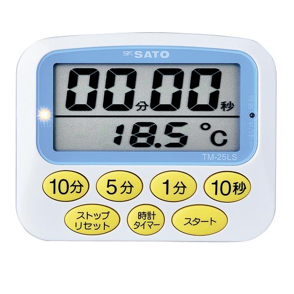 数码定时器 (带温度计)