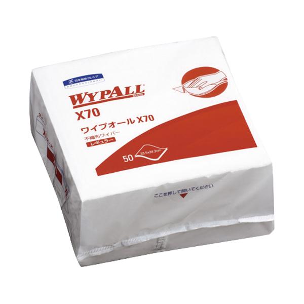 擦拭纸(WYPALL/已γ线灭菌)