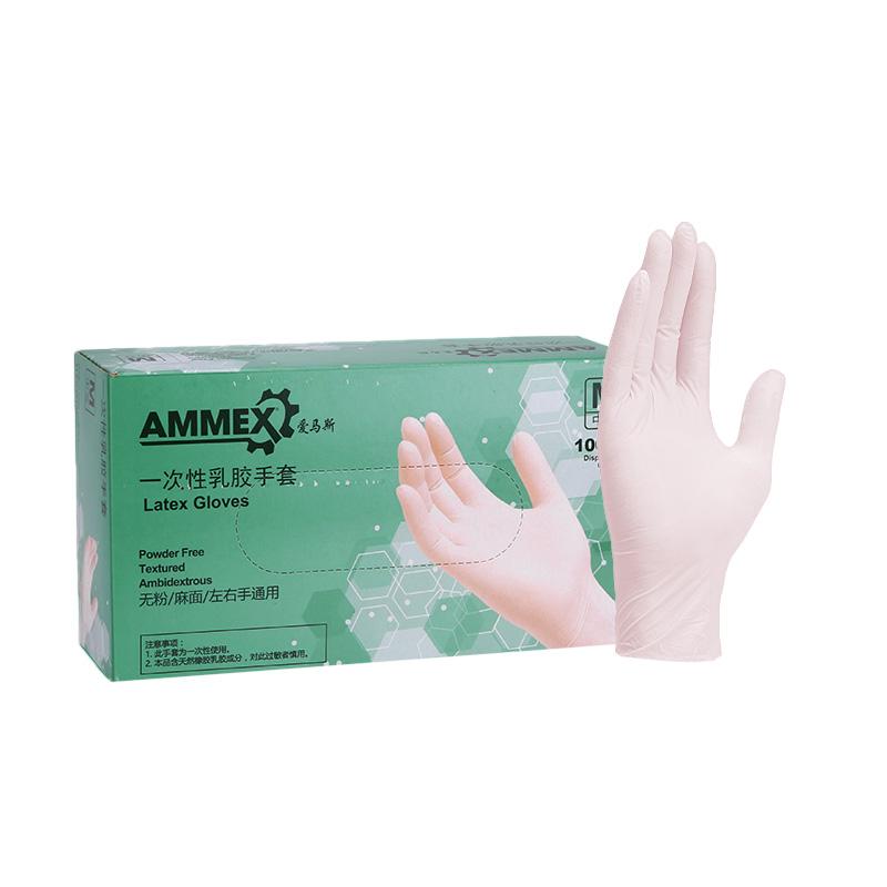 一次性乳胶手套(无粉)