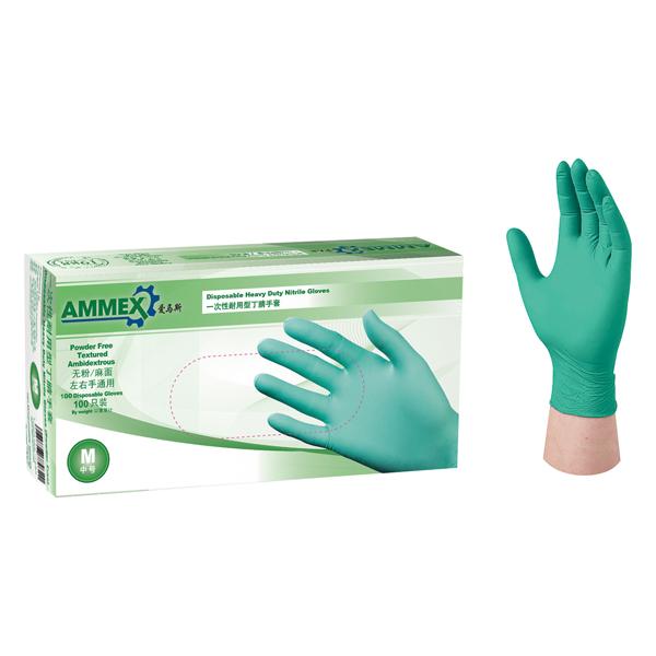 耐用型丁腈手套