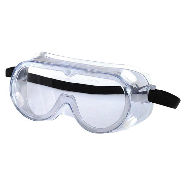防化学护目镜