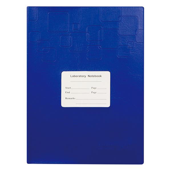 实验室记录本