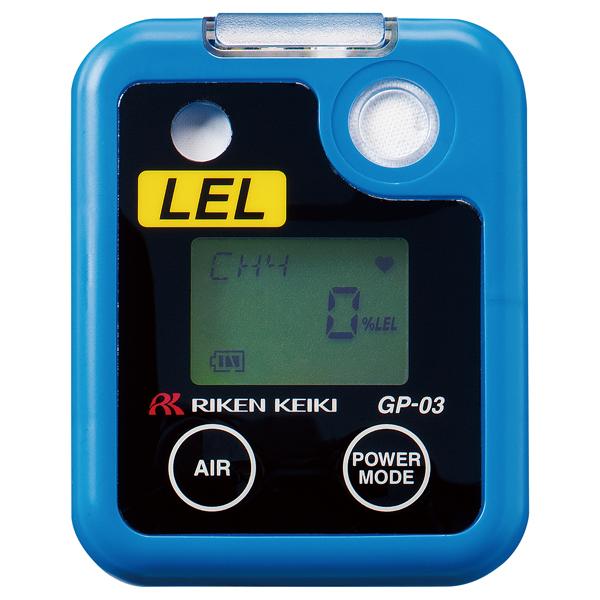 便携式单成分气体检测仪