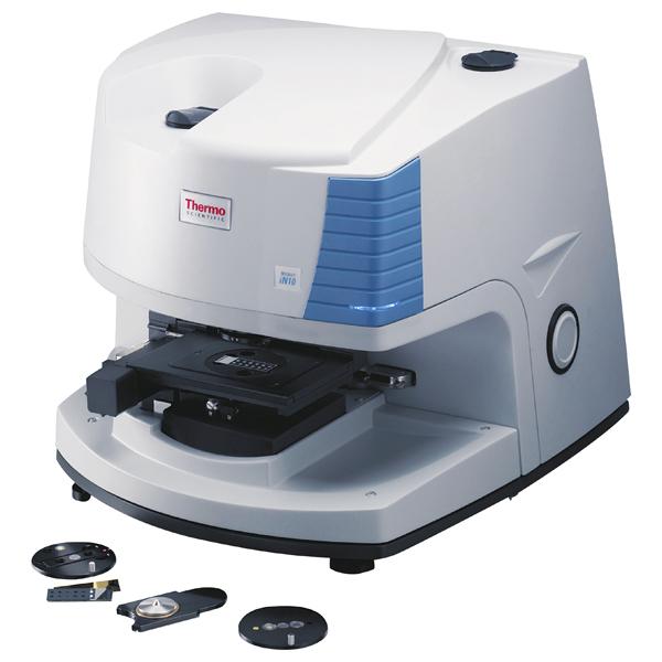 显微红外光谱仪