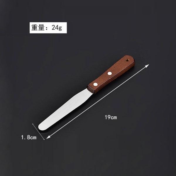 木质手柄抹刀