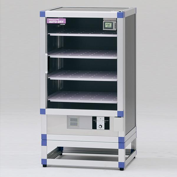 自动防潮箱(BG-FN遮光型)