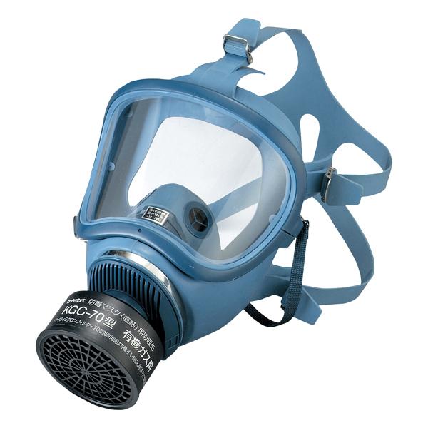 防毒面罩(直拉连接式・气体浓度1.0%以下)