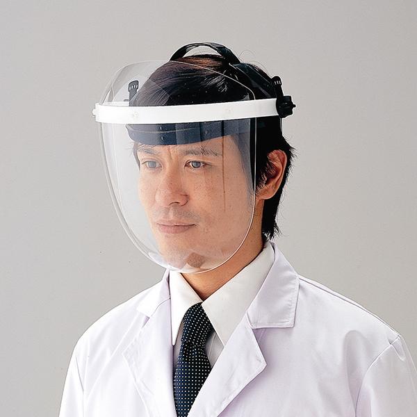 防护面罩(亚克力)