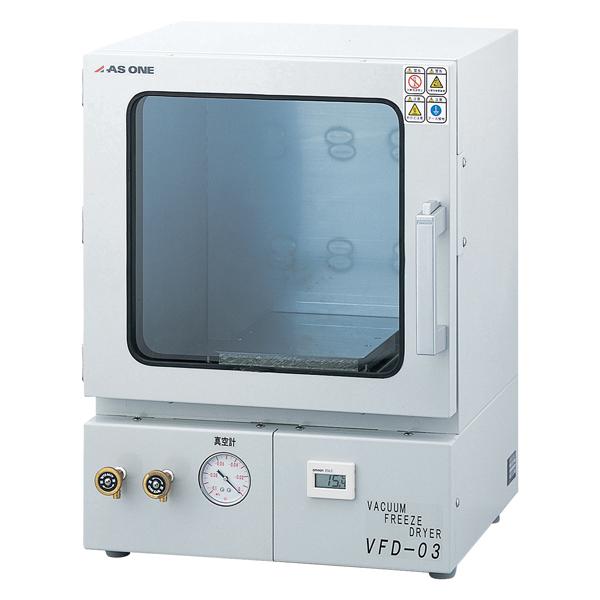 真空冷冻干燥器