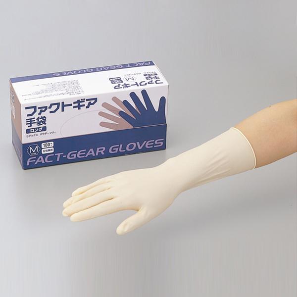 经济型乳胶手套(12英寸/无粉)