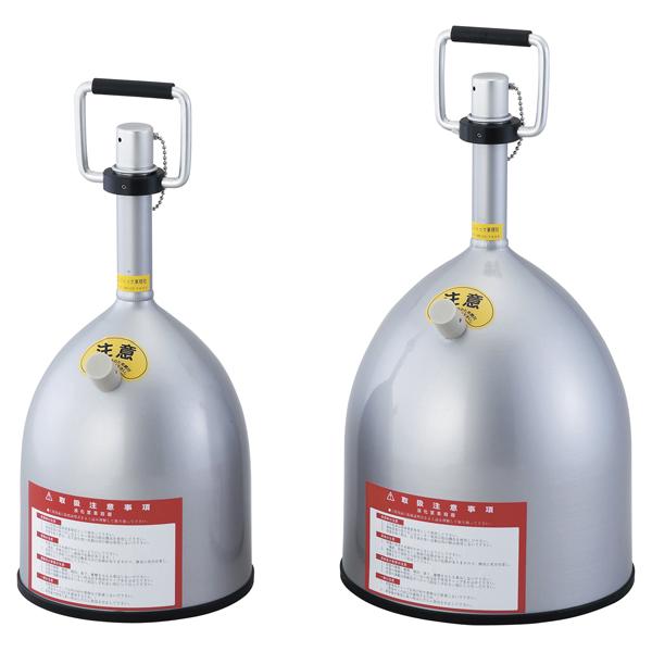 小型液氮罐