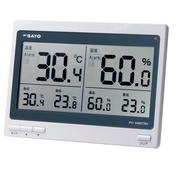大屏数字式温度计