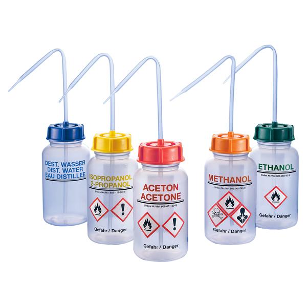 药品安全识别清洗瓶