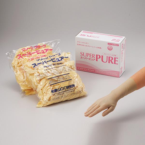 无尘室用乳胶手套(无粉)