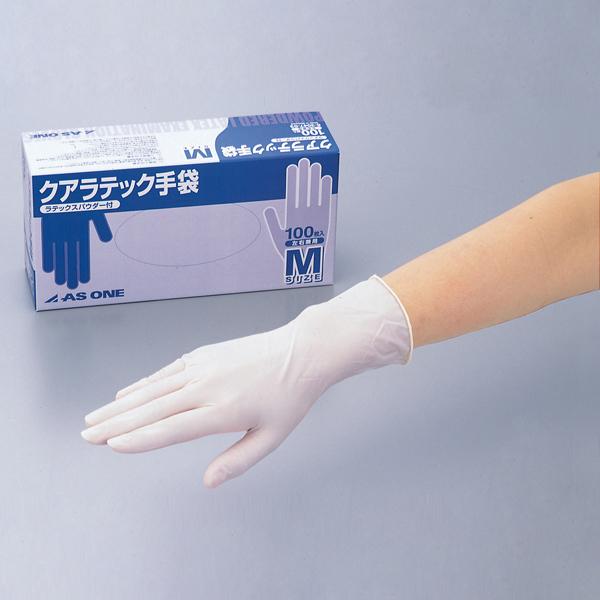乳胶手套(9英寸/有粉)