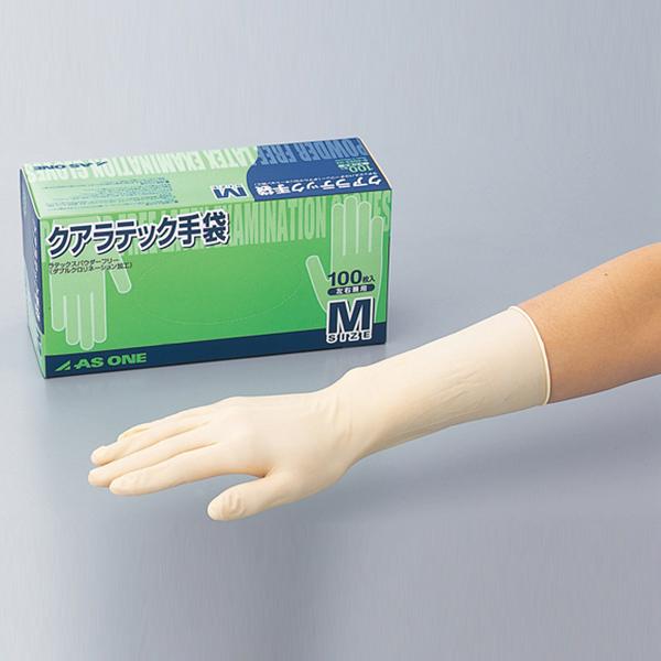 乳胶手套(12英寸/无粉)