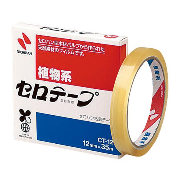 透明胶带(盒装)