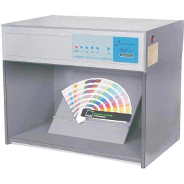 标准光源对色灯箱