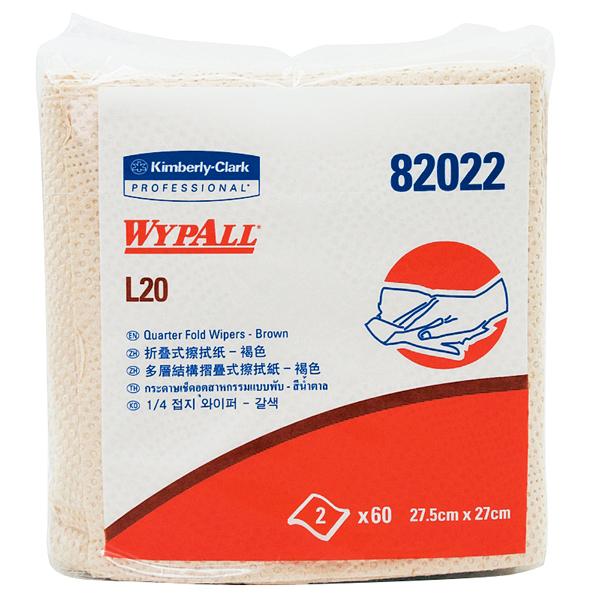 工业擦拭纸(L10/L20)