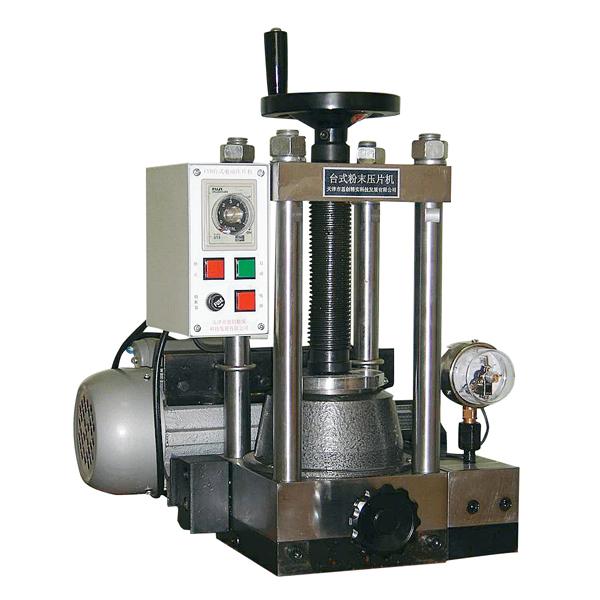 经济型电动式压片机